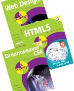 Web Design in easy steps, HTML5 in easy steps and Dreamweaver CS6 in easy steps – SPECIAL OFFER