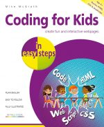 Coding for Kids in easy steps – ebook (PDF)